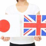 日本とイギリス